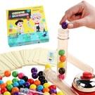 眼明手快實驗室-桌遊競技遊戲