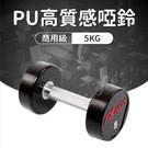 體積小方便操作使用 重量齊全可依訓練程度自行選擇