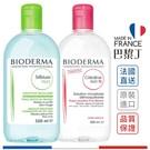 Créaline H20 Sol micellaire sans parfum Fl/500ml