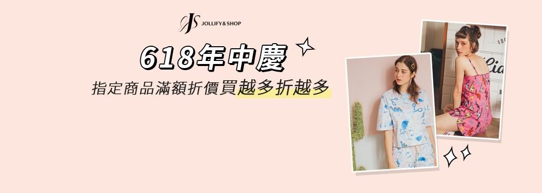 Jollify & Shop