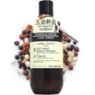 溫和潔淨頭髮、調理頭皮油脂及維持頭皮健康