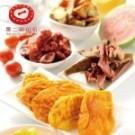 嚴採在地自然熟成水果,果肉飽滿 經低溫烘烤,能將營養素完整鎖住 精巧造型小禮盒