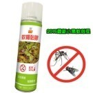台灣製造  物理原理誘引昆蟲靠近黏附  適用多種空間、方便不汙染空氣