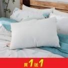 ‧天絲纖維透氣親膚,睡眠更舒適 ‧ 0‧9D超細纖維 ‧柔軟彈性有支撐力