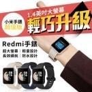 台灣版沒有的NFC及小愛同學功能👍 1.4英吋高清螢幕 120+錶盤 心率追蹤、睡眠、運動紀錄