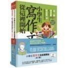 作者:高詩佳 出版日:2020/07/28 ISBN:9789865220600