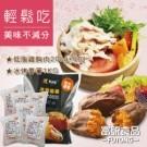 為熟食,解凍即食 ,輕食首選  夯烤雞胸肉 200g/包【即期品】有效日期:2021/06/02