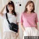 ◆韓國製造 ◆透氣竹節棉材質 ◆Friendly英文印字設計