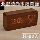 溫度濕度顯示.三組鬧鈴設定 升級白光.三段亮度調整.聲控開 超大字幕.12/24時制