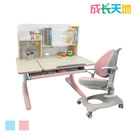 桌椅可輕鬆調節高度 桌面可多角度傾斜 閱讀架 看書看PAD不傷眼 附有大容量隱藏式抽屜供孩子收納