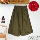 日雜感素面視覺 雙口袋伸縮腰圍的貼心設計 木釦飾輕帶綴點