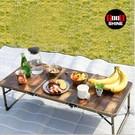 三折式設計,攜帶方便,收納容易 露營野餐,搭配性強,, 一桌多用途