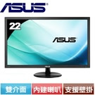 1920x1080 FHD高解析 亮度200cd/m2、反應時間1ms 支援D-SUB/HDMI