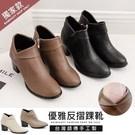 KK5261 顏色:可可/黑/米白/奶茶 尺寸:23-25 後高:6.0cm 台灣製造