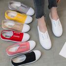 無印輕便懶人鞋 版型:偏小1號 顏色:白色/紅色/黃色/粉色/黑色/淺灰/卡其 尺碼:36-40號