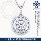 日本進口主鑽-懸浮鑲嵌專利技術,保證正品附防偽吊牌