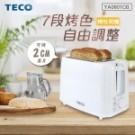 7段烤色滿足多種口感 2公分烤槽,厚片薄片都OK 搭載解凍/再加熱/中途停止功能