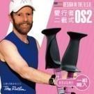 愛行者北歐式健走結合有氧與重訓之能效  減輕下半身膝蓋腳踝負擔  使健走成為最安全有效的全身運動