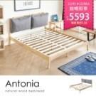 北歐溫馨居家氛圍  排骨床架床,圓潤邊角設計  實木床腳,穩固耐用