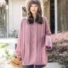 羅紋的編織工藝創造出簡約素雅感,不僅有溫暖的觸感也增添時尚味道