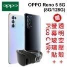 90Hz 螢幕/5G + 4G 雙卡/65 W閃充/OLED 螢幕