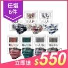 台灣製造,花卉蕾絲系列口罩! 可過濾一般灰塵、防止唾液、水氣滲入 透氣不悶熱/拋棄型醫用三層口罩