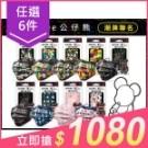 台灣製造「親親x潮熊Qee」首度跨界合作~聯名醫用口罩! 過濾灰塵、防止唾液滲入 拋棄型醫用三層口罩
