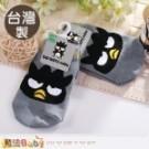 魔法Baby 台灣製造精緻材質觸感高級又舒服 酷企鵝授權正版0~12個月寶寶適合穿著