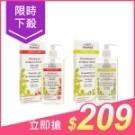 適合天天使用 pH值5.2,無Paraben防腐劑、無人工香精、無皂鹼、無SLS及SLES界面活性劑