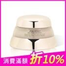 資生堂全球最受歡迎的明星乳霜 SHISEIDO資生堂 百優精純乳霜 幫助肌膚保濕、柔嫩肌膚、平滑肌膚