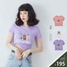 VOL115 Choose One圓領T恤 個性休閒百搭又隨性 白、紫、粉~3色