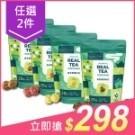 使用頂級茶粉與砂糖均勻包裹玉米粒,每一口都能吃出茶香味 手工摘採後低溫研磨出頂級茶粉,無色素、無香精