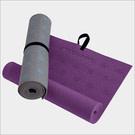 瑜珈韻律墊 +  附瑜珈背袋 (2件/組) 顏色:薰衣草紫