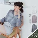 VOL121 輕薄光澤質感款式 飄柔透膚珠光雪紡紗 白、灰、紫~3色