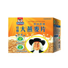 ★ 650Gx4包 ★ 保留燕麥中最珍貴的水溶性纖維