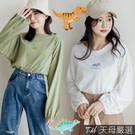 ◆韓國製造 ◆舒適棉料材質 ◆可愛恐龍系列刺繡 ◆彈性縮口袖設計 ◆落肩寬鬆版型