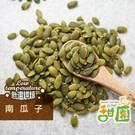 純手工烘培,天然無調味,最能吃出南瓜子最原始風味!