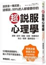 作者:神岡真司 出版日:2014/12/31 ISBN:9789865683306