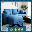 日式繽紛舒適三人+凳沙發組 麻布面材質全拆洗設計. 以鮮明色系為基底 讓視覺感到亮眼的一款單品