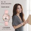原廠公司貨,櫻花限量商品 9顆天然鑽石,白蝶貝面板 附贈專屬錶盒,附贈小牛皮錶帶