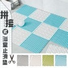 ◆ PVC材質柔韌易剪裁 ◆ 邊緣卡扣設計 ◆ 10mm孔徑,排水通暢更透氣