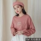 ◆舒適棉料材質 ◆韓國製造 ◆圓領剪裁 ◆鬆緊袖口 ◆中大尺碼(寬鬆版)