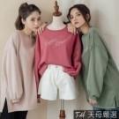 ◆韓國製造  ◆內刷外磨材質  ◆英文刺繡設計  ◆側邊開衩造型  ◆中大尺碼(寬鬆版)
