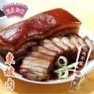 採陳年老滷汁燉煮6小時,並加入紅趜,解油膩,風味獨特。曾榮獲台北市政府傳統美食比賽第一名。