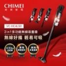 ◆輕量化設計,無線手持更好攜 ◆吸/吹兩用,增加吹風功能,可吹於隙縫處灰塵,亦可吹乾隙縫殘水