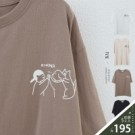 VOL115 KINDER貓咪狗狗擊掌 個性俐落寬鬆休閒風 白、黑、淺咖、杏~4色