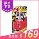 日本銷售NO.1!清潔身體專用 溫和清潔肌膚,擦去汗濕黏膩