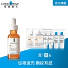 一般肌、敏感肌適用透亮抗老精華 高濃度10%維他命C重現緊緻透亮 立即提升光澤度 71%肌膚紋路減少