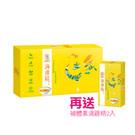 補體素滴雞精12入禮盒【杏一】