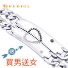 316L白鋼手鍊  黑鋯石/晶鑽鑲嵌 附服務卡 贈時尚包裝 男訂價2,500元/女訂價2,500元